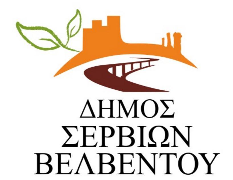 Δήμος Σερβίων – Βελβεντού: Δωρεάν Ιατρικές Εξετάσεις σε Δημότες με το Πρόγραμμα Τηλεϊατρικής της Vodafone
