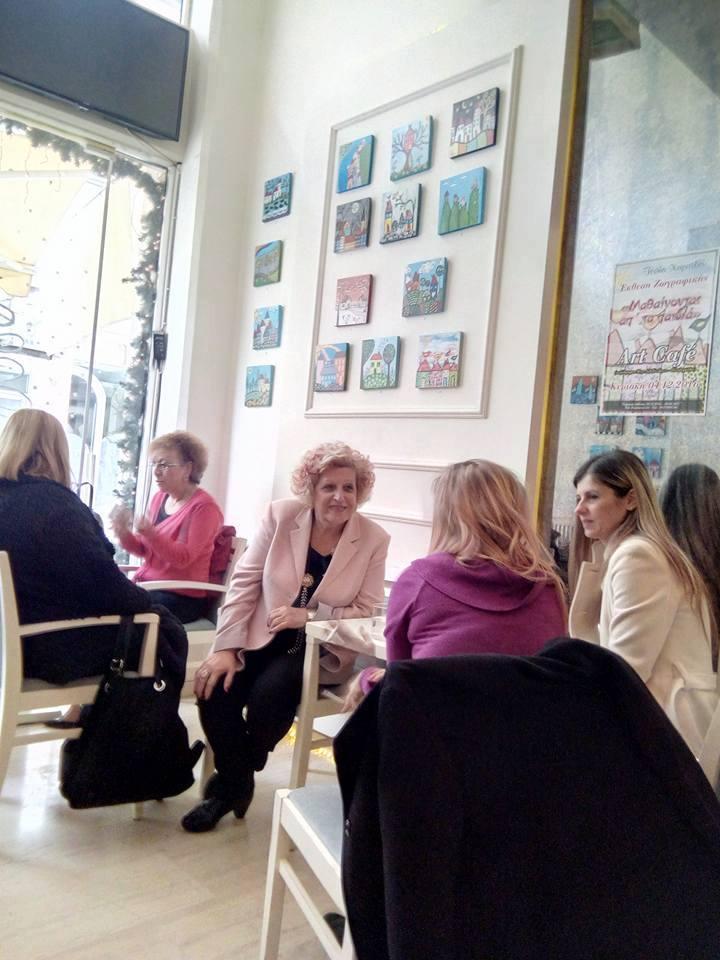 kozan.gr: Πτολεμαίδα: Αφιερωμένη σε όλους τους μαθητές της, η 9η ατομική έκθεση ζωγραφικής της Τούλας Χαριτίδου <font color=#ff0000>(Φωτογραφίες)</font>