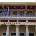 Δήμος Κοζάνης: Αλλαγή σημείου συγκέντρωσης ειδών πρώτης ανάγκης την Παρασκευή 27/7
