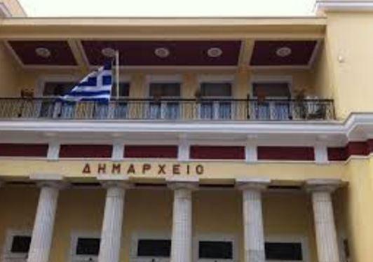 Συνεδρίαση της Οικονομικής Επιτροπής του Δήμου Κοζάνης, τη Δευτέρα 18 Νοεμβρίου
