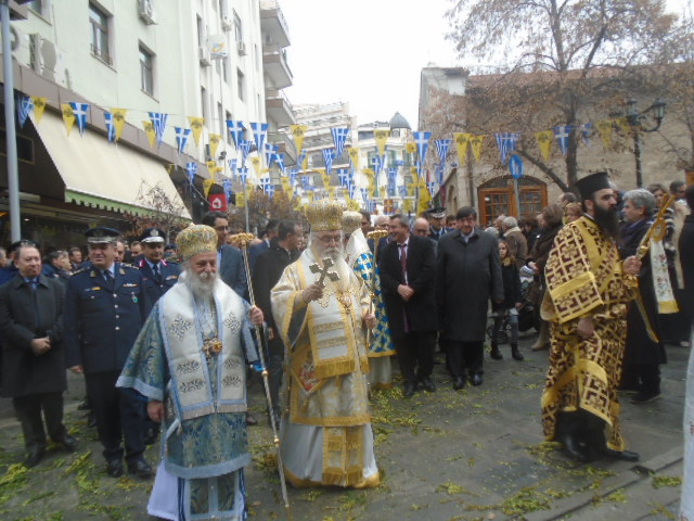 kozan.gr: H πάνδημη λιτάνευση της Ιεράς Εικόνας του Αγίου Νικολάου στην Κοζάνη (Φωτογραφίες & Βίντεο)