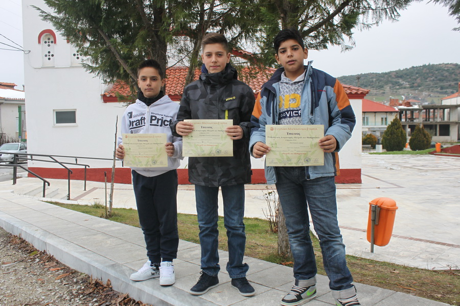 Διάκριση μαθητών του Δημοτικού Σχολείου Τρανοβάλτου στον 10ο Πανελλήνιο Διαγωνισμό «Παιχνίδι και Μαθηματικά»
