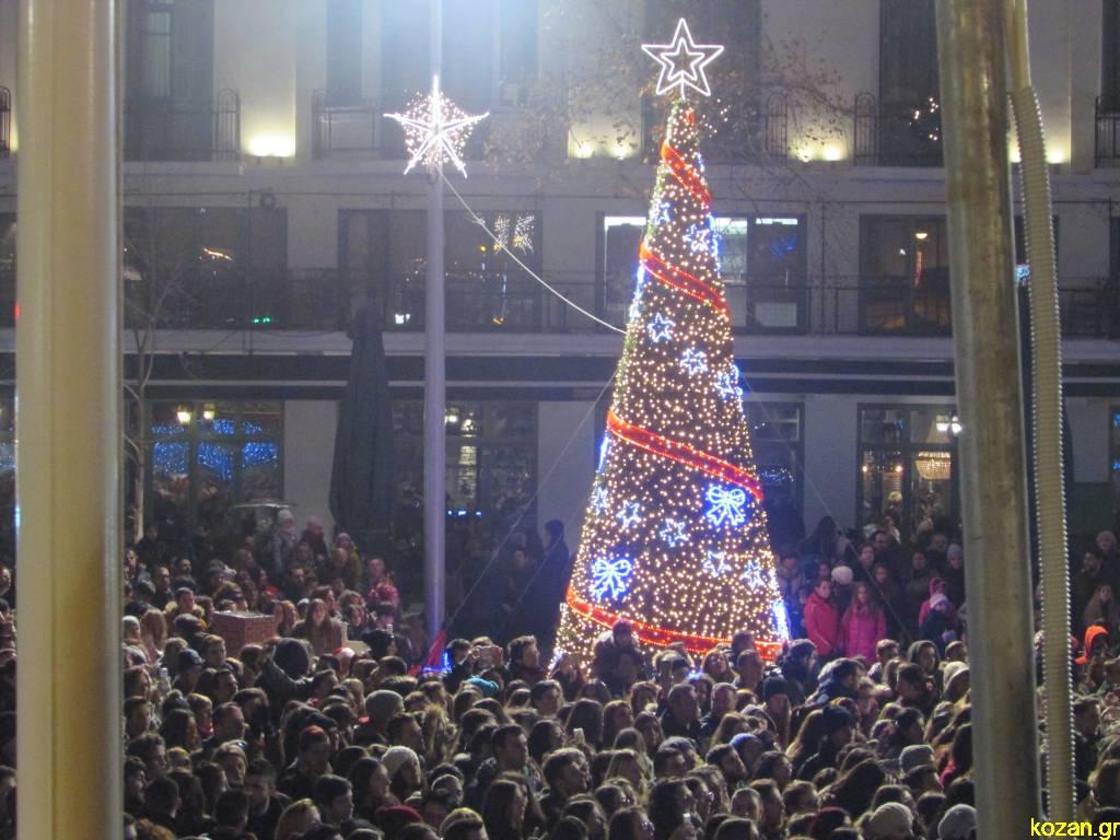 Χριστουγεννιάτικο, αναλυτικό, πρόγραμμα εκδηλώσεων του ΟΑΠΝ Κοζάνης