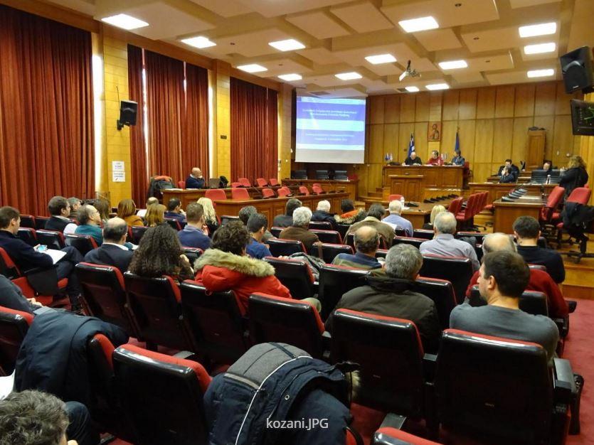 Ολοκληρώθηκε ο κύκλος των ενημερωτικών συναντήσεων  για τους δικαιούχους του Επιχειρησιακού Προγράμματος Δυτικής Μακεδονίας 2014-2020 (Φωτογραφίες)