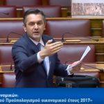 Δέσμη προτάσεων αναπτυξιακού χαρακτήρα με έμφαση στον πρωτογενή τομέα από το Γ. Κασαπίδη κατά την ομιλία του για τον Προϋπολογισμό του 2018 (Δελτίο τύπου)