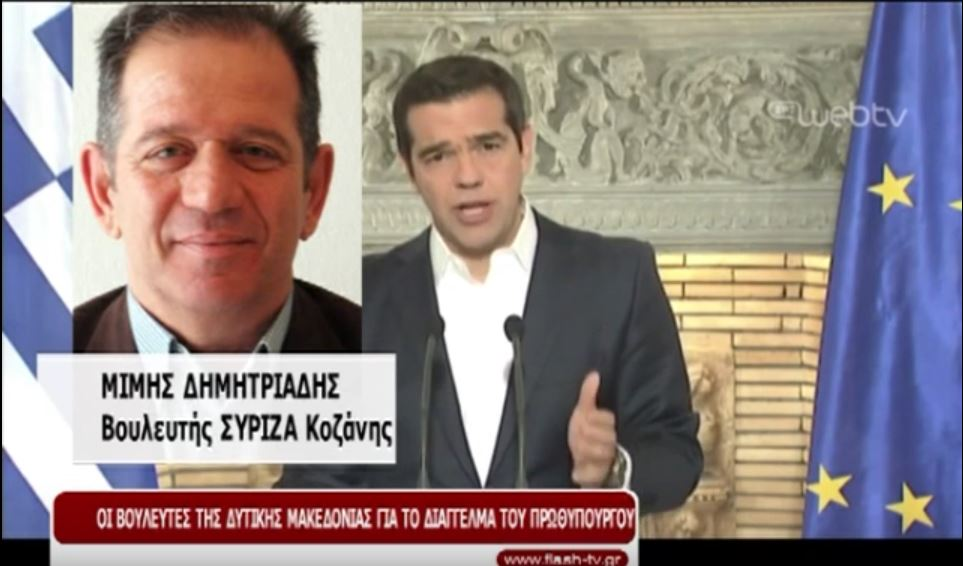 Μίμης Δημητριάδης και Γιώργος Κασαπίδης σχολιάζουν το διάγγελμα του Πρωθυπουργού  (Βίντεο)