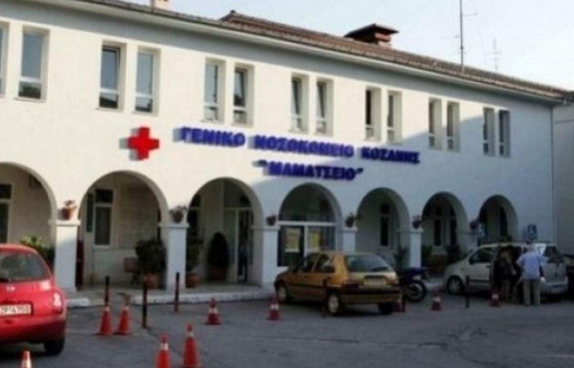 Στο νοσοκομείο Κοζάνης αξιολογείται υπερηχοκαρδιογράφος από πληροφορικάριους & λογιστές