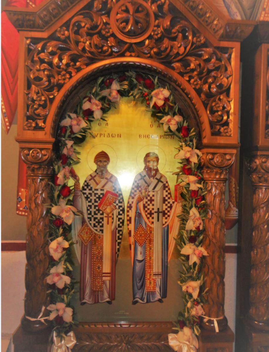Πανηγυριζει ο Ι. Ν. Μεταμορφώσεως του Σωτήρος Κοζάνης επί τη μνήμη του εν αγίοις Πατρός ημών Σπυρίδωνος.