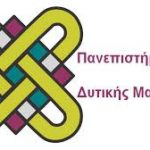 Ορκωμοσία Αποφοίτων Πολυτεχνικής Σχολής Πανεπιστημίου Δυτικής Μακεδονίας, τη  Δευτέρα 16 Ιουλίου
