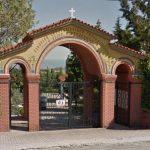 Εορτασμός του Αγίου Παντελεήμονος στο Τιάλειο Εκκλησιαστικό Γηροκομείο