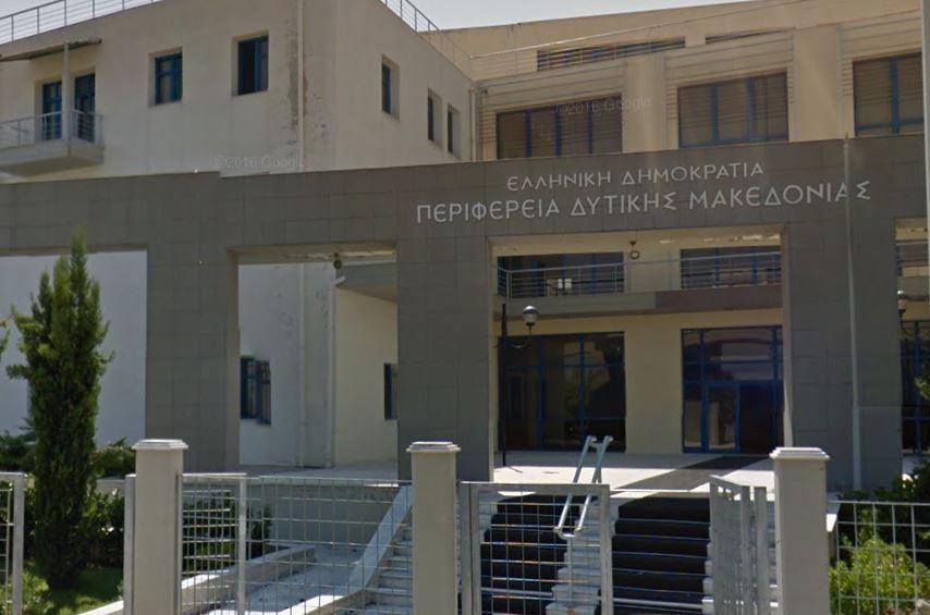 Συμμετοχή της Περιφέρειας Δυτικής Μακεδονίας ως εταίρος στο Διαπεριφερειακό έργο REGIO-MOB