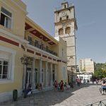 Έκτακτη συνεδρίαση, της Δημοτικής Κοινότητας Κοζάνης, την Πέμπτη 1 Ιουνίου και ώρα 20.00