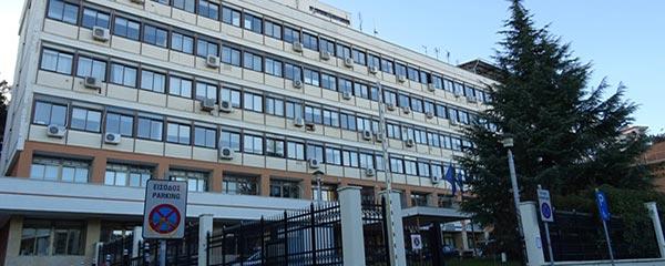 Ξεκίνησε να λειτουργεί το Κέντρο Ενημέρωσης και Υποστήριξης στην Κοζάνη