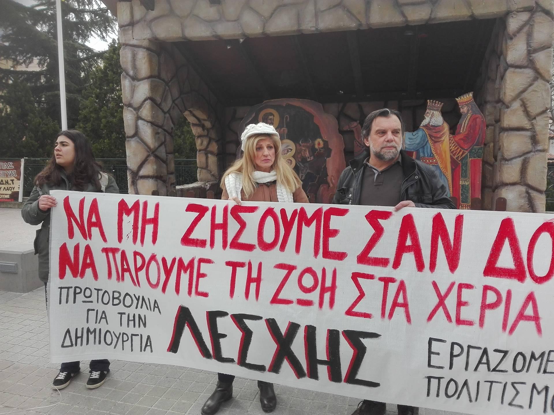 kozan.gr: H σημερινή απεργιακή συγκέντρωση της Εργατικής Αλληλεγγύης στην Κοζάνη  (Φωτογραφίες & Βίντεο)