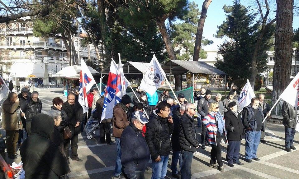 kozan.gr: H σημερινή απεργιακή συγκέντρωση του ΠΑΜΕ στην Πτολεμαίδα  (Φωτογραφίες & Βίντεο)