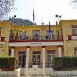 kozan.gr: 195.000 ευρώ, για προμήθεια πολυμηχανήματος έργου και συνοδευτικού εξοπλισμού του Δ. Σερβίων – Βελβεντού, μέσω του προγράμματος  «ΦΙΛΟΔΗΜΟΣ ΙΙ»