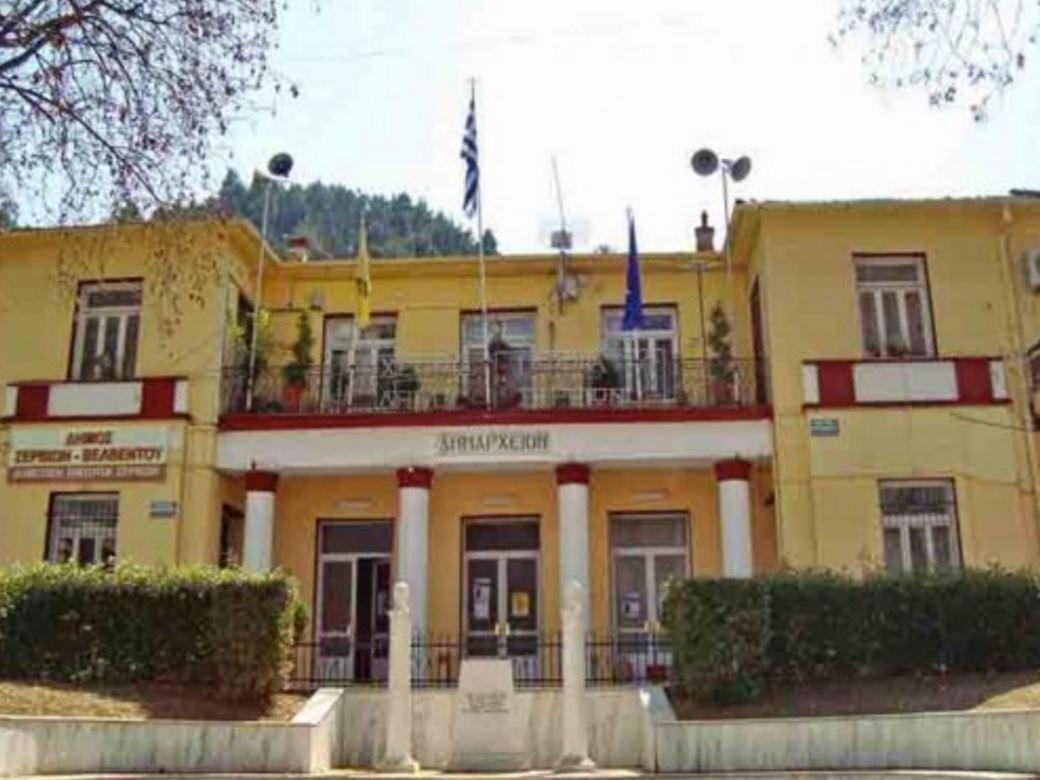 kozan.gr: 44.953,65 € στο δήμο Σερβίων – Βελβεντού με Κοινή Υπουργική Απόφαση