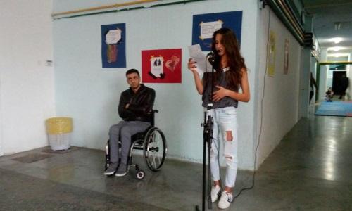 H εκδήλωση του 2ου ΕΠΑ. Λ. Κοζάνης με αφορμή την Παγκόσμια Ημέρα Ατόμων με Αναπηρία (Φωτογραφίες)