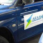 ΔΕΔΔΗΕ Α.Ε./Περιοχή Κοζάνης: Διακοπή ηλεκτρικού ρεύματος στον οικισμό της ΖΕΠ, το Σάββατο 13 Ιανουαρίου