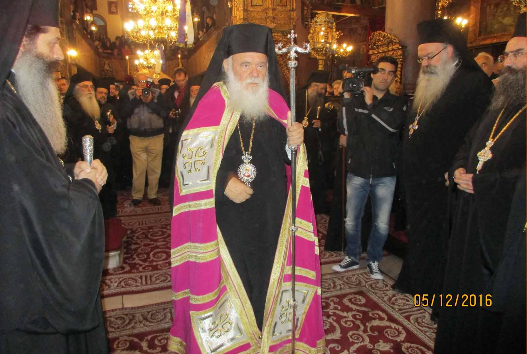 Εικόνα-σύμβολο πραότητας, καταλλαγής και ενότητας  η παρουσία του Αρχιεπισκόπου Ιερωνύμου του Β' στην Κοζάνη (του παπαδάσκαλου Κωνσταντίνου Ι. Κώστα)