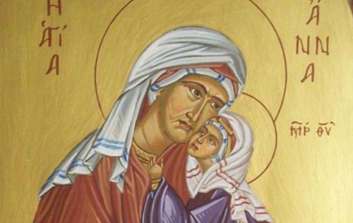 Κοζάνη: Την Παρασκευή 9 Δεκεμβρίου πανηγυρίζει το ιερό εξωκλήσι επί τη εορτή της Συλλήψεως της Αγίας Άννης