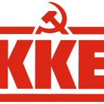 ΚΚΕ (Τομεακή Επιτροπή Ενέργειας Δυτικής Μακεδονίας): Ιδού η υποκρισία των στελεχών του ΣΥΡΙΖΑ – Ζητούν το κλείσιμο των λιγνιτικών μονάδων που «έσωσαν»