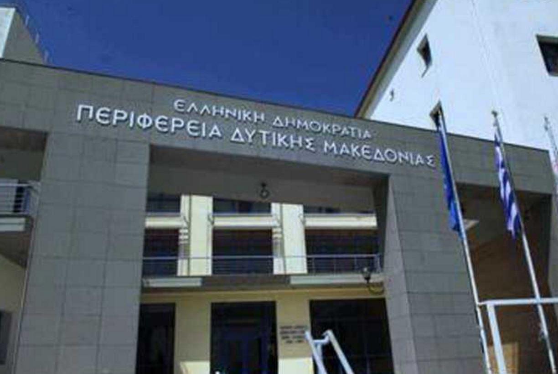 Σε πλήρη ενεργοποίηση το Επιχειρησιακό Πρόγραμμα Δυτικής Μακεδονίας (Δελτίο τύπου)