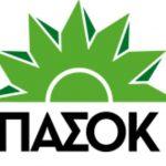 ΝΕ ΠΑΣΟΚ Κοζάνης: Το ΕΝΕΡΓΕΙΑΚΟ  και η λογική της  «κλωτσιάς του τενεκέ παρακάτω…»