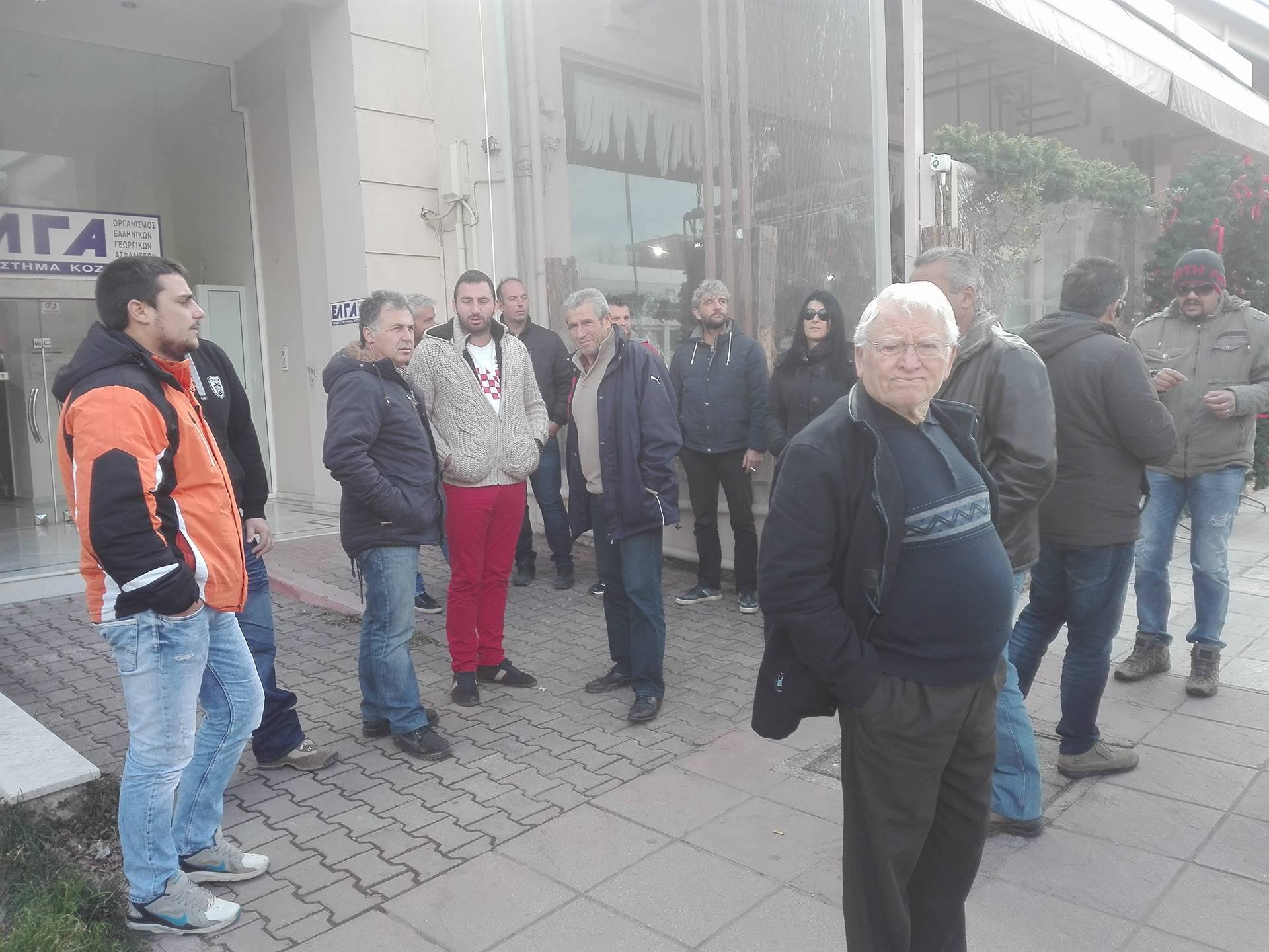 kozan.gr: Διαμαρτυρία αγροτών έξω από το υποκατάστημα του ΕΛΓΑ στην Κοζάνη (Φωτογραφίες & Βίντεο)