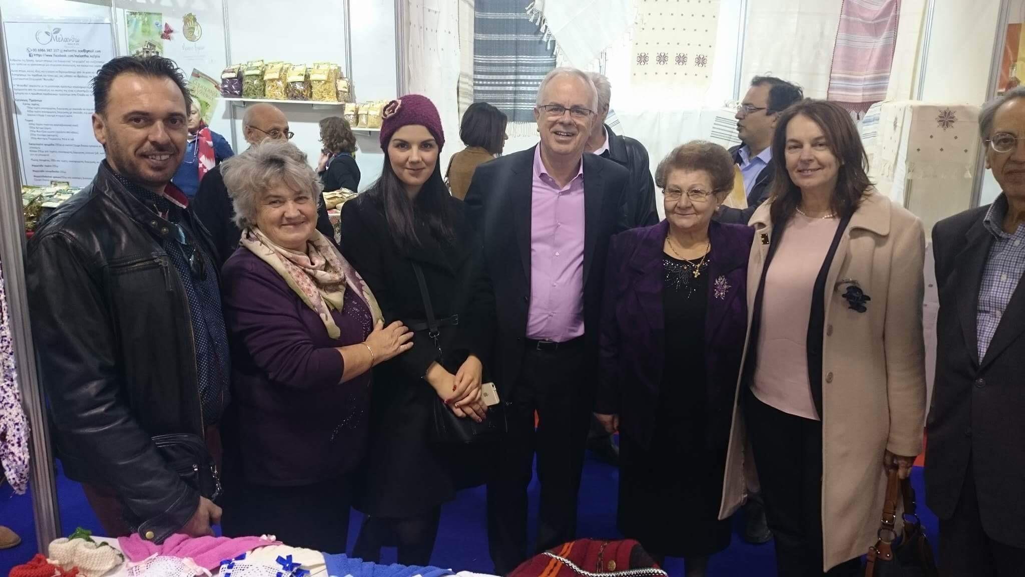 Οι γυναικείοι συνεταιρισμοί της Περιφέρειας Δυτικής Μακεδονίας σε εκδήλωση στο Στάδιο Ειρήνης και Φιλίας