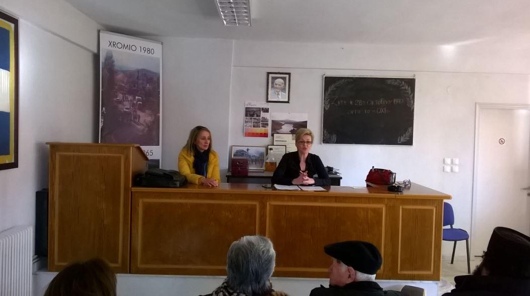 Προληπτική Δράση Προγραμμάτων Βοήθεια στο Σπίτι του Δήμου Κοζάνης