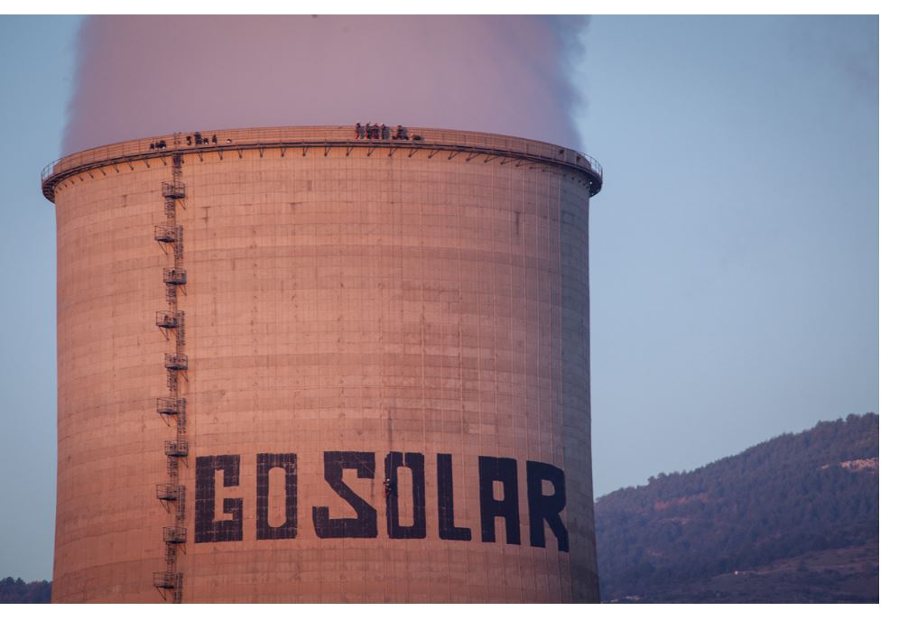 Greenpeace: Για πρώτη φορά ο ήλιος φθηνότερος από τον λιγνίτη