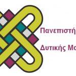 Εκδήλωση του Τμήματος Μηχανικών Περιβάλλοντος του Πανεπιστημίου Δυτικής Μακεδονίας στο πλαίσιο της Παγκόσμιας Ημέρας Περιβάλλοντος, την Πέμπτη 31 Μαΐου στην Κεντρική Πλατεία Κοζάνης