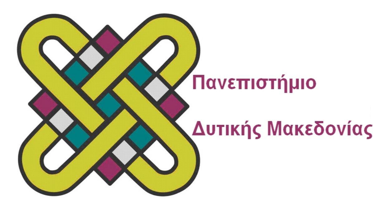 Κοζάνη: Διάλεξη του Δρ. Μ. Μαθιουλάκη με θέμα: «Μετρολογία: Από τον Ερατοσθένη στις σύγχρονες αντιλήψεις για τη μέτρηση και την αβεβαιότητα», την Πέμπτη 30 Μαρτίου