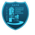 Σύλλογος Δρομέων Υγείας Κοζάνης: Σεμινάριο πρώτων βοηθειών, την Τετάρτη 11 Ιουλίου