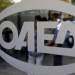 ΟΑΕΔ: Όλη η προκήρυξη για την 2η ευκαιρία που δίνει επιδότηση έως 12.000 ευρώ σε ανέργους