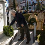 Σε κλίμα συγκίνησης τιμήθηκε στο Βελβεντό η ''Ημέρα Μνήμης 2016''  για το Ολοκαύτωμα των χωριών των Πιερίων το Δεκέμβριο του 1943 (του παπαδάσκαλου Κωνσταντίνου Ι. Κώστα)