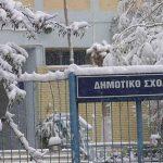Στις 09.00π.μ., την  Παρασκευή 21 Δεκεμβρίου, τα σχολεία στο Δήμο Φλώρινας – Oι παιδικοί σταθμοί θα λειτουργήσουν κανονικά