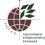 ΓΕΩΤΕΕ Δ. Μακεδονίας: Επιστολή με προτάσεις, για τη βελτίωση της διαδικασίας σύνταξης του Δασικού Κτηματολογίου