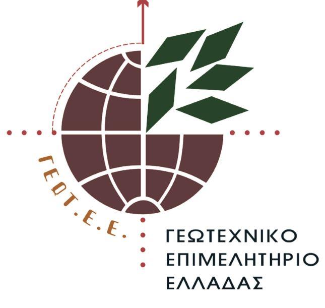 Οι κοινωνικο-οικονομικές επιπτώσεις της απολιγνιτοποίησης για τη Δυτική Μακεδονία: Μελέτη του παραρτήματος του ΓΕΩΤΕΕ