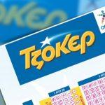 Σε πρακτορείο του ΟΠΑΠ στην Δεσκάτη Γρεβενών ο ένας από τους δύο υπερτυχερούς του Τζόκερ που κερδίζει € 4.588.897,01