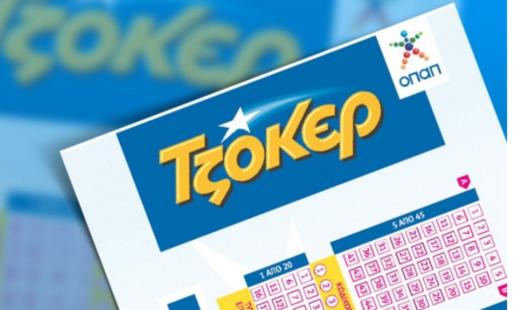 kozan.gr: Ένα από τα 4 τυχερά πεντάρια του Τζόκερ …στην Πτολεμαίδα – Kερδίζει € 49.724,62
