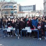 kozan.gr: Κοζάνη: Mεγάλη επιτυχία σημείωσε ο 1ος Δρόμος Αγάπης από μαθητές της πόλης (Φωτογραφίες & Βίντεο)