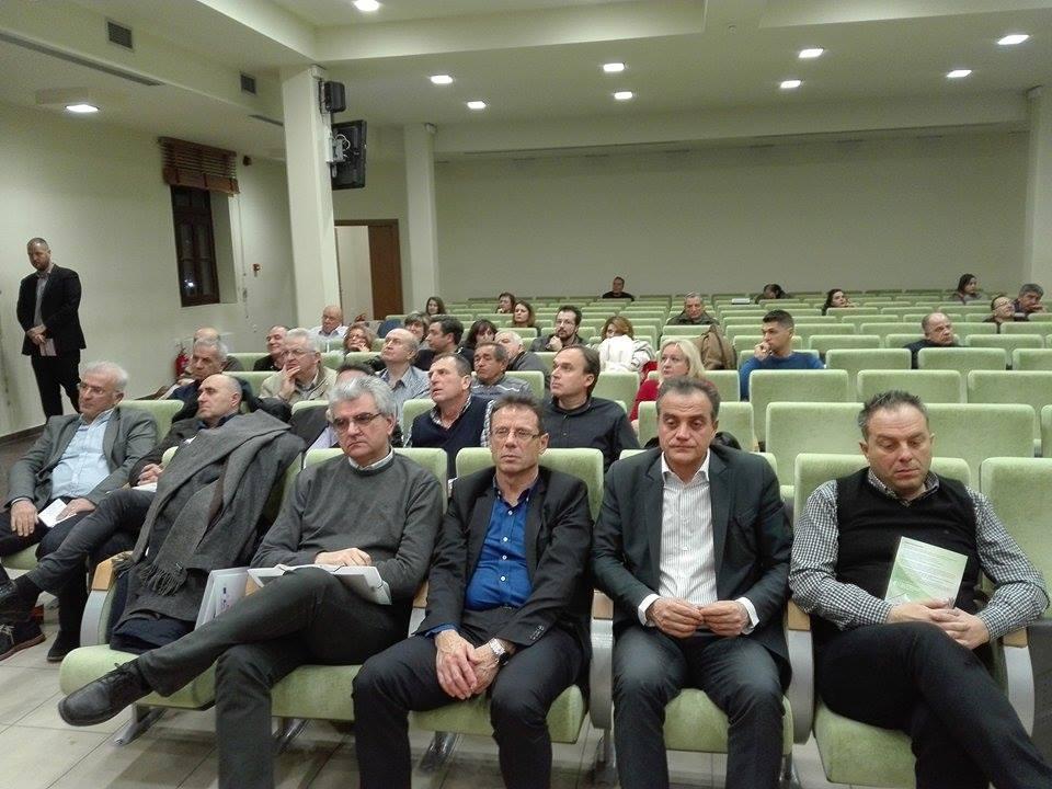 kozan.gr: Κοζάνη: Εκδήλωση παρουσίασης του πρότυπου βιοκλιματικού Δημοτικού-Νηπιαγωγείου της ΖΕΠ (Φωτογραφίες-Βίντεο)