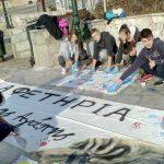 kozan.gr: Mαθητές του 6ου Γυμνασίου Κοζάνης φιλοτέχνησαν τα πανό της Αφετηρίας και του Τερματισμού του 1ου Δρόμου Αγάπης (Φωτογραφίες)
