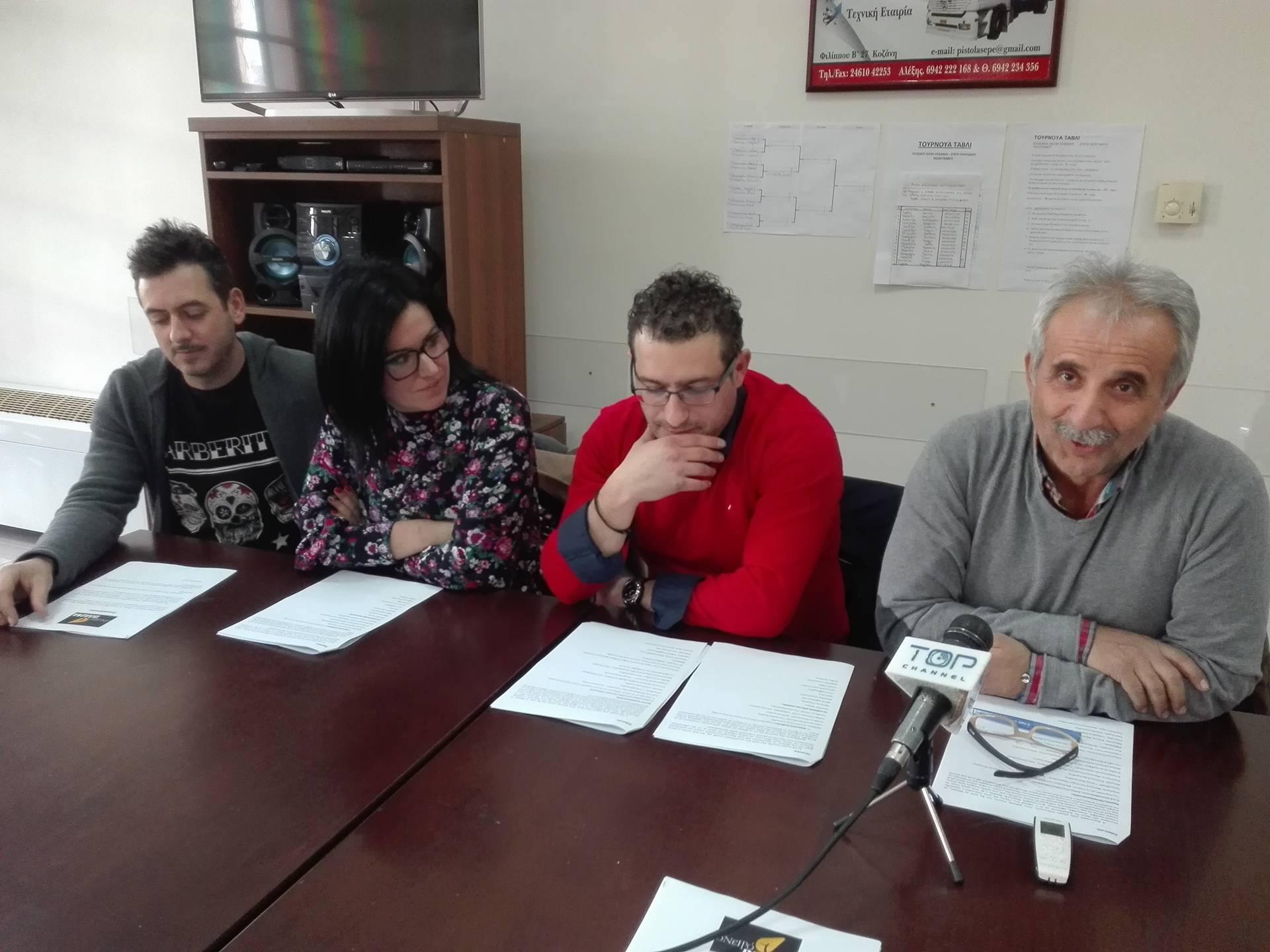 Κοζάνη: Σε εντατικούς ρυθμούς, συνεχίζονται οι πρόβες από τη θεατρική ομάδα ΟνειρόDrama με το έργο «η Γέρμα», 1, 2 και 3 Δεκεμβρίου 2017, στη Στέγη Ποντιακού Πολιτισμού