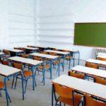 kozan.gr: Κορωνοιός: Αναστέλλει τη λειτουργία της, έως και 23-10-2020, όλη η σχολική μονάδα του 4ου Δημοτικού Σχολείου Σερβίων