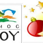 Στην αίθουσα του πνευματικού κέντρου Γαλατινής, θα πραγματοποιηθεί  η χριστουγεννιάτικη παιδική εκδήλωση με τον Άγιο Βασίλη