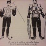 «Τα κυπρά κι τα κουδούνια», που έβγαιναν, στην Κοζάνη, την Πρωτοχρονιά, τα Φώτα και τ' Αη Γιαννιού – Πώς, το 1860, αλληλοσκοτώθηκαν δύο αδέρφια, περιστατικό που οδήγησε στη διακοπή του εθίμου για 30 χρόνια (του Στράτου Ηλιαδέλη)
