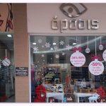 Mοναδικές προνομιακές εκπτώσεις, έως και 50%, στο κατάστημα οπτικών Όρασις στην Κοζάνη